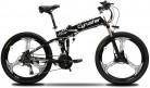 Extrbici Bicicleta de montaña MTB XF770 17 * 26″Bicicleta eléctrica Plegable Montaña 250 vatios Blanco y negro