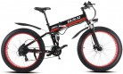 GUNAI Bicicleta eléctrica de montaña, 26″ 1000W Batería 48V E-Bike roja