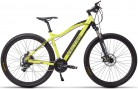 GMSEBIKE 29″ Bicicleta eléctrica, Bicicleta de montaña, Potente batería de Litio amarilla