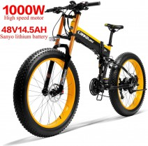 LANKELEISI 750PLUS 48V14.5AH 1000W Motor Bicicleta eléctrica con Todas Las Funciones 26» amarilla