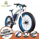 RICH BIT RT-012 1000 W bicicleta eléctrica Crusier